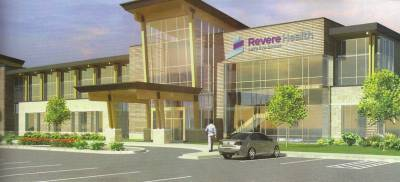 Revere Health: Salem campus